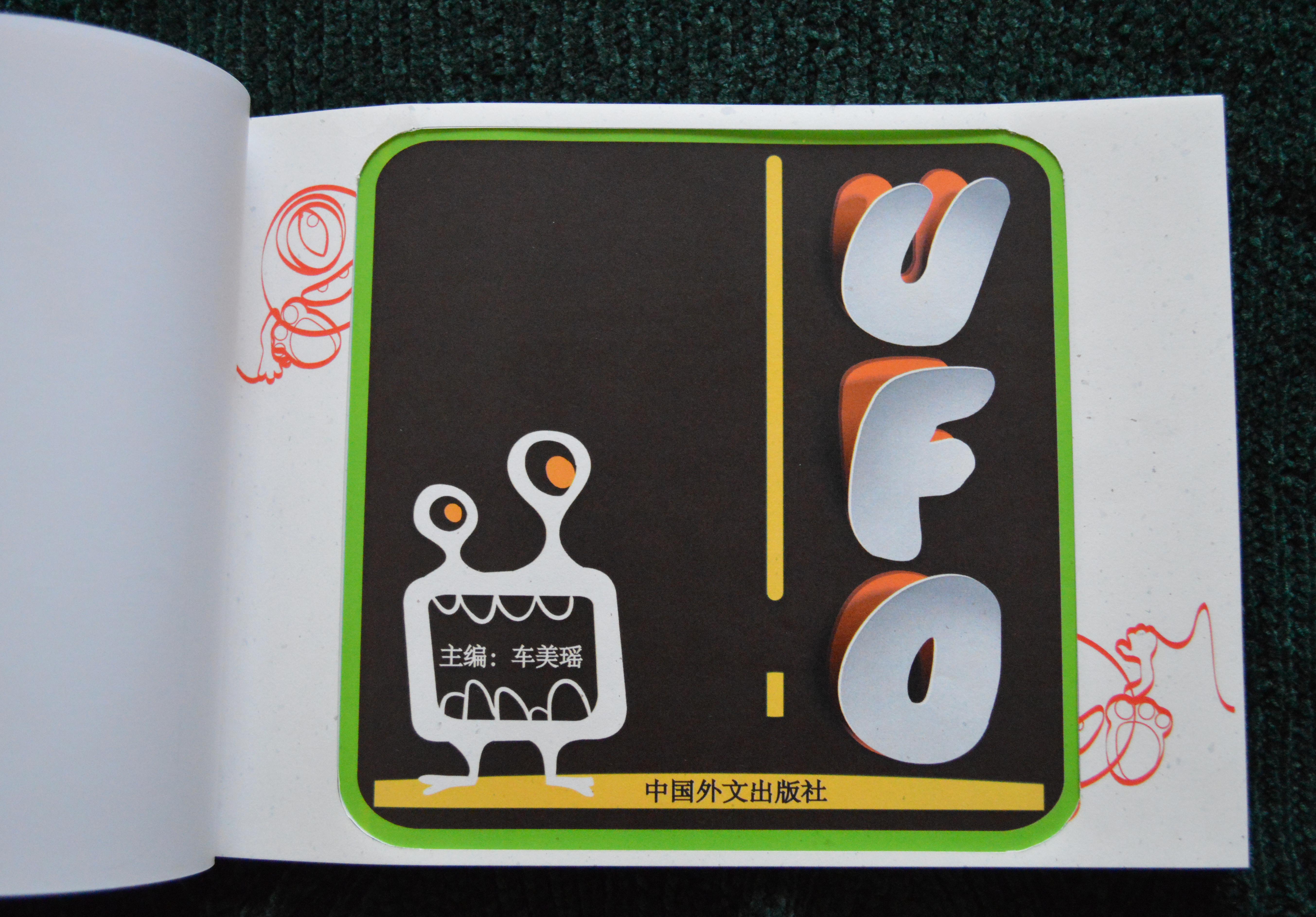 book page design