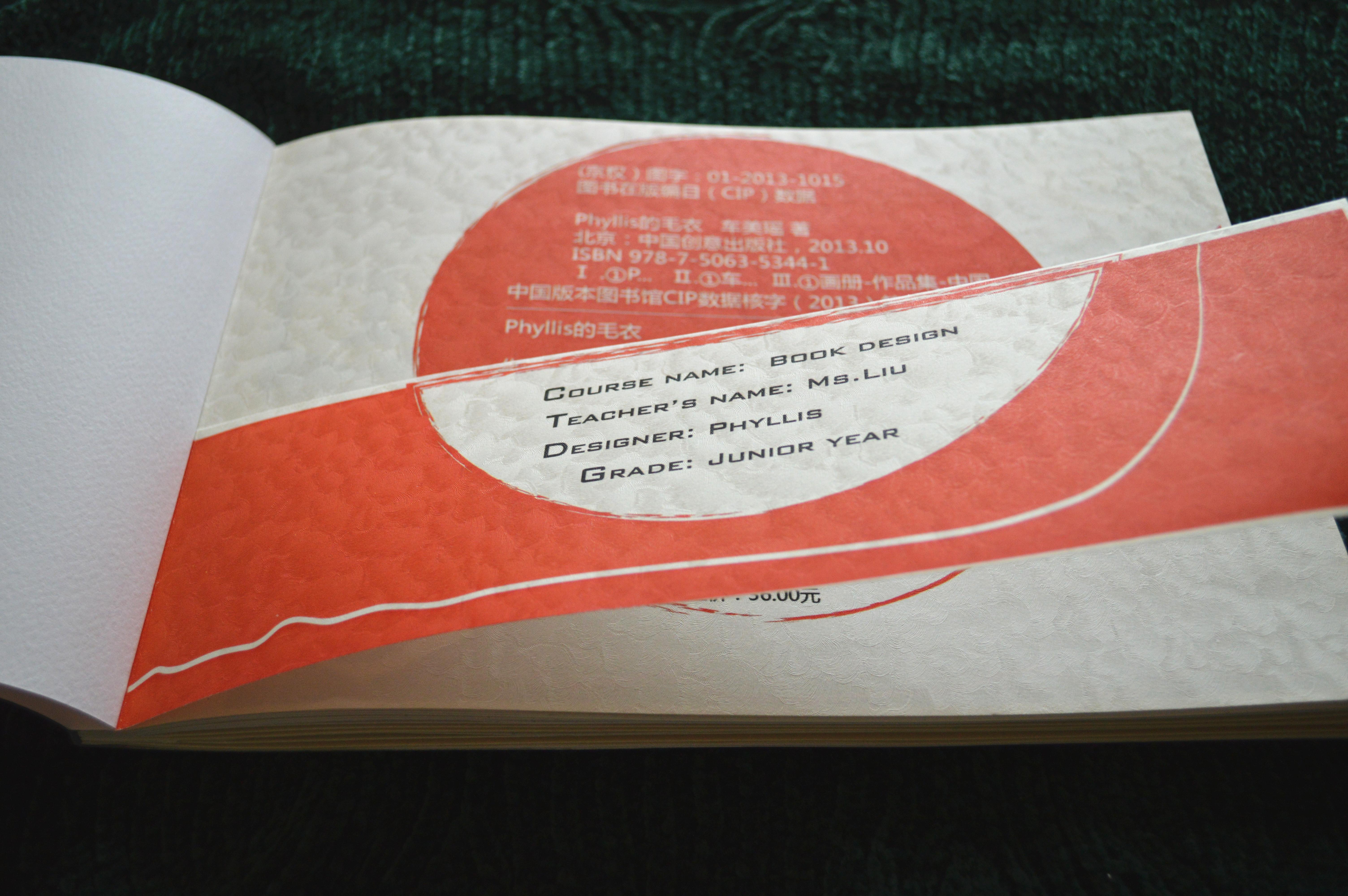 author's information